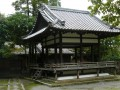 Chion In